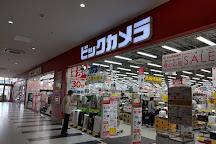 Ekimachi 1Chome Kagoshima, Kagoshima, Japan