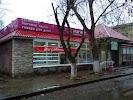 Пятерочка, улица Коминтерна на фото Нижнего Новгорода