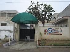 Le Sankore Educare School sargodha