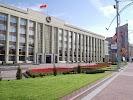 Минский горисполком на фото Минска
