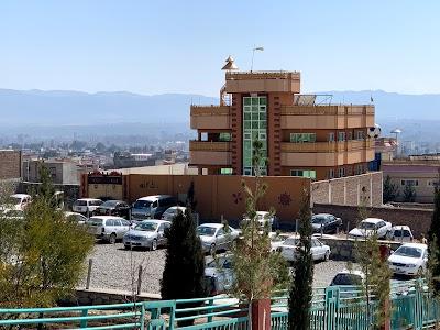Ahmadshah Abdali Institute احمدشاه ابدالي موسسه