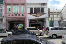 Upside Down Museum, George Town, Malaysia