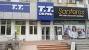 ТТ обувь, сеть обувных магазинов, бульвар Энгельса, дом 14 на фото Волгограда