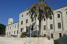 St. Joseph Church, Nazareth, Israel