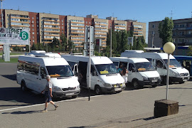 Автобусная станция   Kamyshin