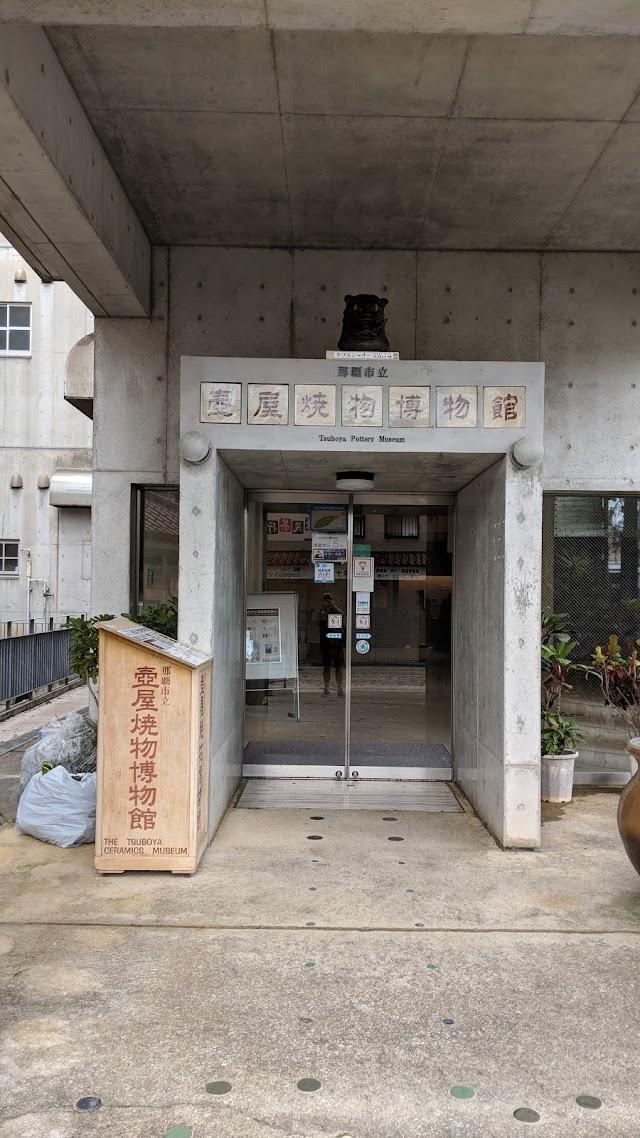 Naha Municipal Tsuboya pottery Museum