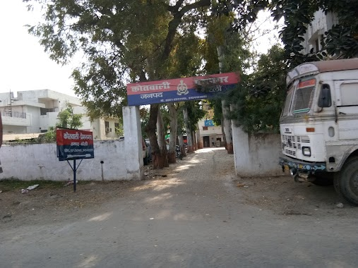 Prem Nagar Police Station, Author: abhishek kashyap tHe tRainMaN