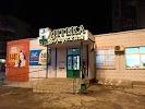 Аптека Бердская на фото Бердска