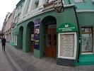 Приморский краевой драматический театр Молодежи, улица Адмирала Фокина на фото Владивостока