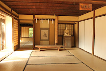 Shoin Shrine, Hagi, Japan