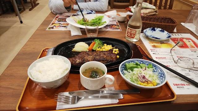 """Roadside Rest Area """"Nonky Land Higashimokoto"""""""