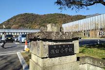 Narcissus Road, Kyonan-machi, Japan