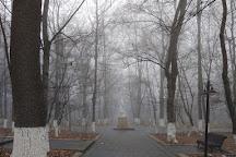 Nariman Narimanov Park, Gusar, Azerbaijan