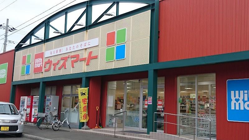 ウィズマート 丘珠店 (北海道札...