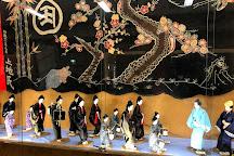 Yaeyama Peace Memorial Museum, Ishigaki-jima, Japan