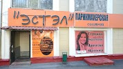 Эстэл, Можайское шоссе, дом 8 на фото Москвы
