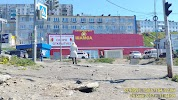 Шамса, Океанская улица на фото Петропавловска-Камчатского