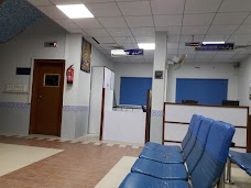 Dow Laboratory Collection Point karachi