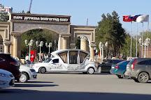 Park Druzhby Volgograd-Baku, Volgograd, Russia