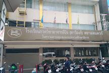 Siam Square One, Bangkok, Thailand