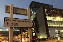 Shangzhangwei( Sheung Cheung Wai), Hong Kong, China