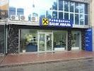 Райффайзен банк Аваль. Перше міське відділення на фото Херсона