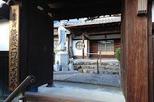 Hozo-in Temple, Uji, Japan