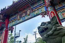 Bi Shan Yan Kai Jhang Sheng Wang Temple, Taipei, Taiwan
