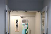 Taiwan Tourism Association, Osaka Office, Osaka, Japan