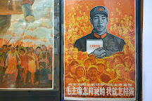 Propaganda Poster Art Center, Shanghai, China