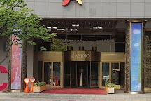 Seven Luck Casino Gangnam COEX Branch, Seoul, South Korea