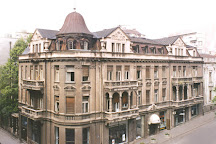 Museum of Applied Art, Belgrade, Serbia