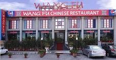 Wang Fu Chineese Restaurant islamabad