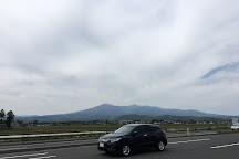 Mount Adatara, Nihonmatsu, Japan