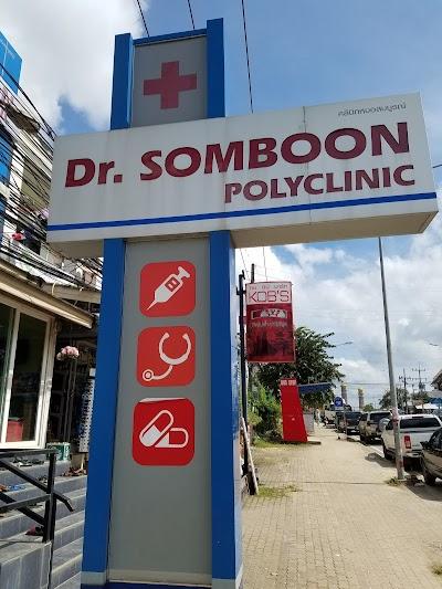 Dr. Somboon Polyclinic