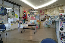 The Science Museum of Map and Survey, Tsukuba, Japan