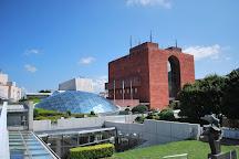 Nagasaki Atomic Bomb Museum, Nagasaki, Japan