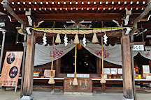 Sanko Inari Shrine, Inuyama, Japan