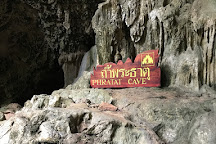 Phra That Cave, Si Sawat, Thailand