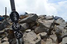 Mt. Yokodake, Chino, Japan