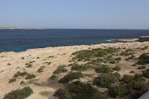 Bugibba Water Park, Bugibba, Malta