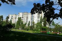 Kyoto Park, Kiev, Ukraine