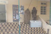 National Museum, Banjul, Gambia