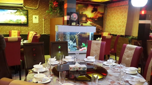 Silk Road Fard Javan Restaurant
