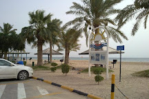 Half Moon Beach, Al Khobar, Saudi Arabia