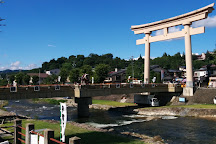 Yoshijima Heritage House, Takayama, Japan