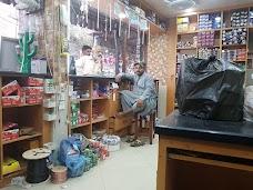 Wazir Electronic Store larkana