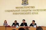 Министерство культуры Хабаровского края, улица Калинина на фото Хабаровска