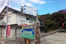 Rokkosaki, Suzu, Japan