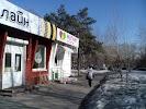 Магнит-Косметик, улица Республики на фото Тюмени
